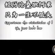 ╰♥艺馨ミ炎少