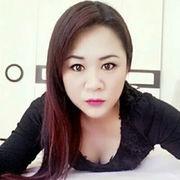 ❤ゞ馨悦博艺ゞ❤