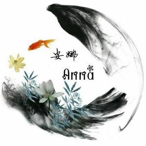 安娜Anna家族
