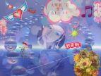 丿幻城灬幽幽LZ紫香丶集团家族